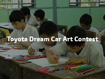 Social Responsibility - Dream Car Art Contest